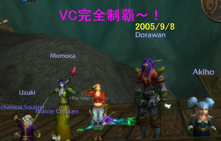 WoW_22話_Screenshot08