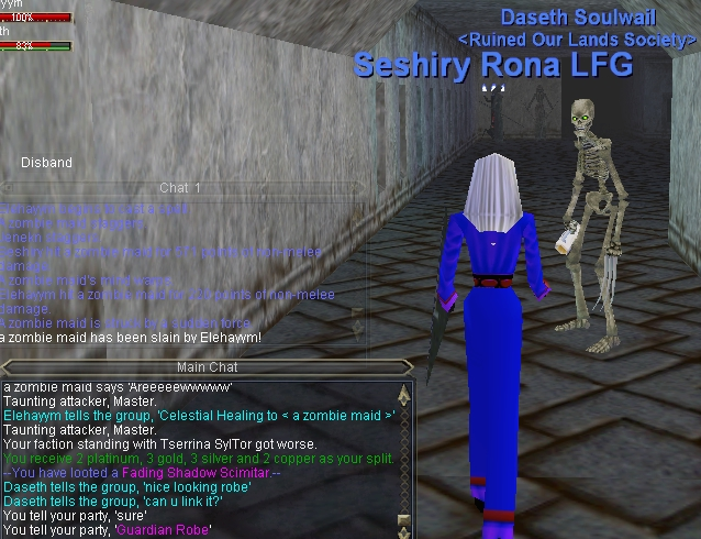 EverQuest_Progression_42_Screenshot05