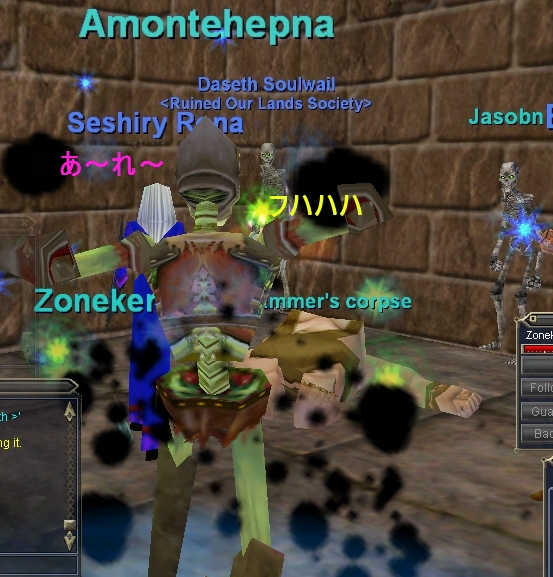 EverQuest_Progression_42_Screenshot07