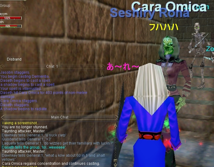 EverQuest_Progression_42_Screenshot08