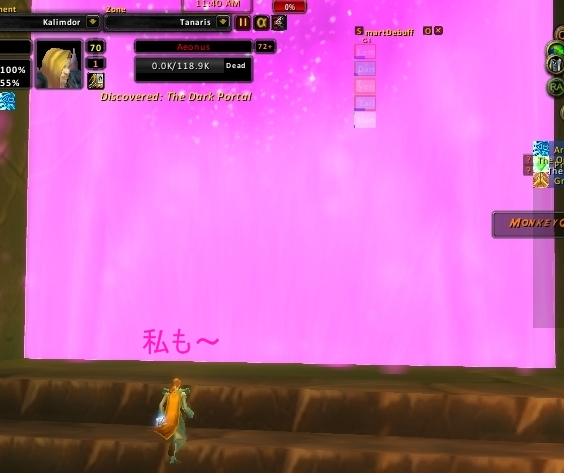 WoW_TBC_A_10話_Screenshot09