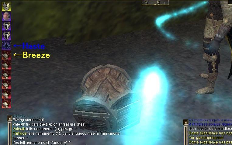 EQ2_29話_Screenshot01