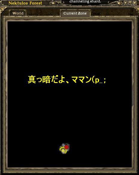 EQ2_30話_Screenshot01