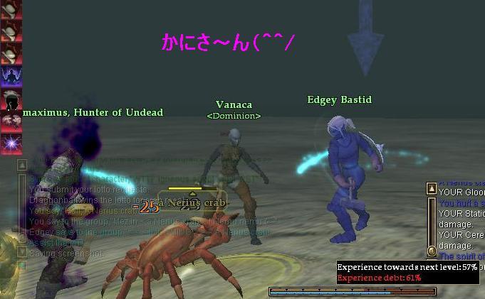 EQ2_30話_Screenshot02