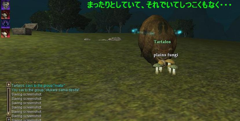 EQ2_31話_Screenshot10