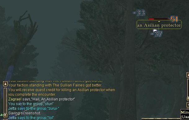 EQ2_38話_Screenshot04