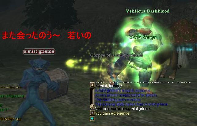 EQ2_39話_Screenshot01