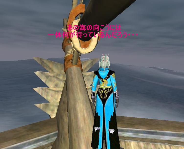 EQ2_40話_Screenshot07