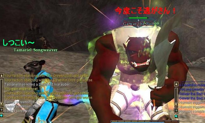 EQ2_43話_Screenshot11