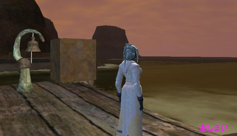 EQ2_43話_Screenshot17