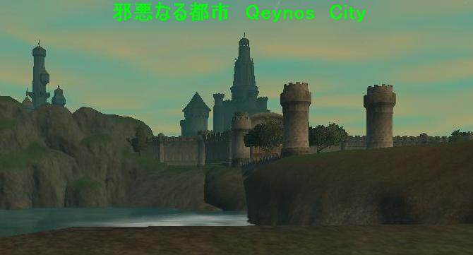 EQ2_43話_Screenshot04