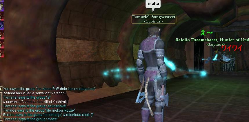 EQ2_44話_Screenshot05