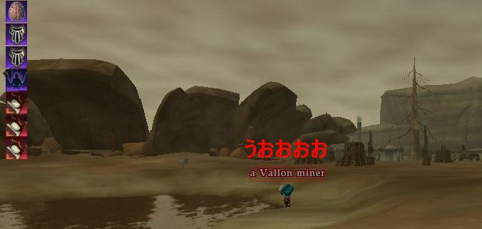 EQ2_45話_Screenshot05