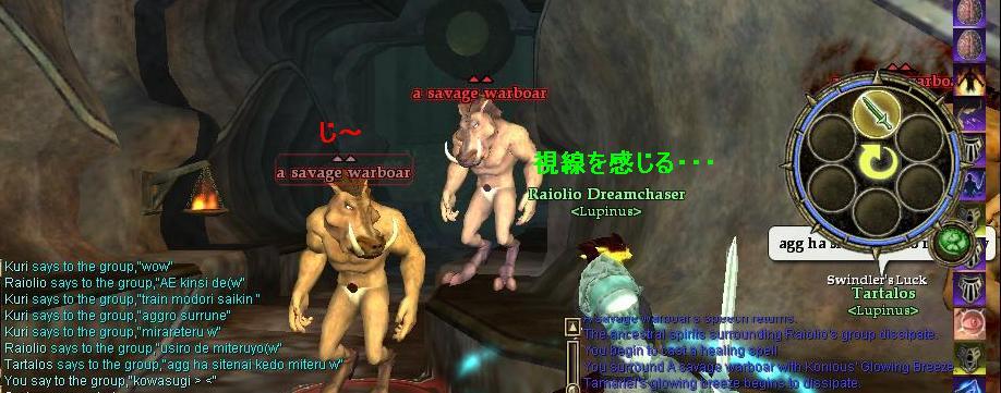 EQ2_47話_Screenshot05