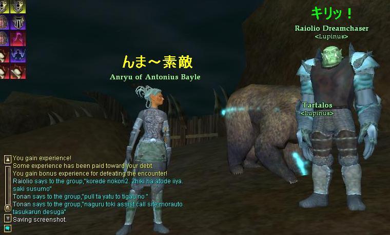 EQ2_50話_Screenshot02