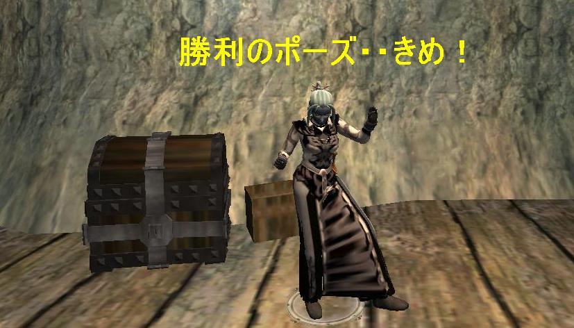 EQ2_50話_Screenshot12
