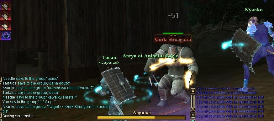 EQ2_50話_Screenshot03