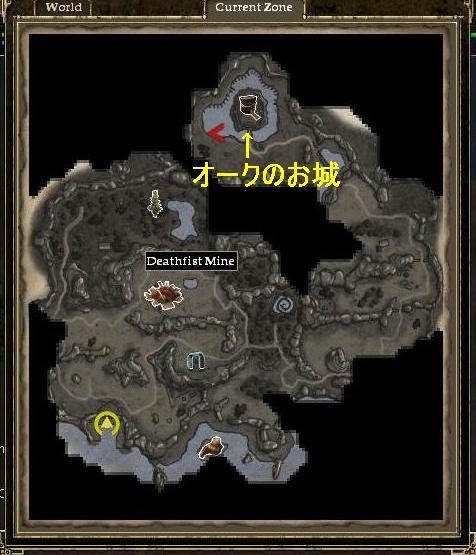 EQ2_50話_Screenshot05