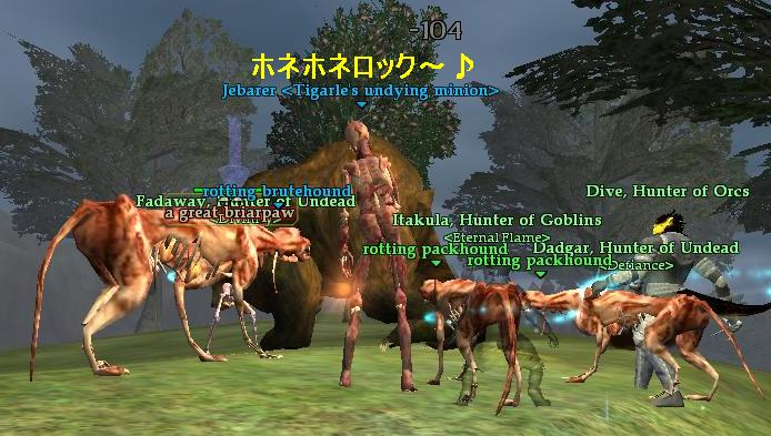EQ2_52話_Screenshot01