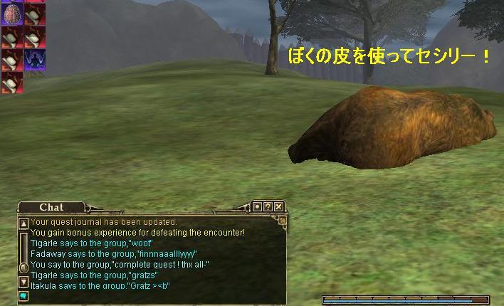 EQ2_52話_Screenshot04