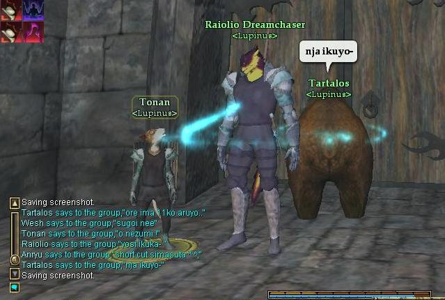 EQ2_54話_Screenshot01