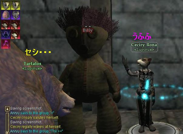 EQ2_54話_Screenshot11