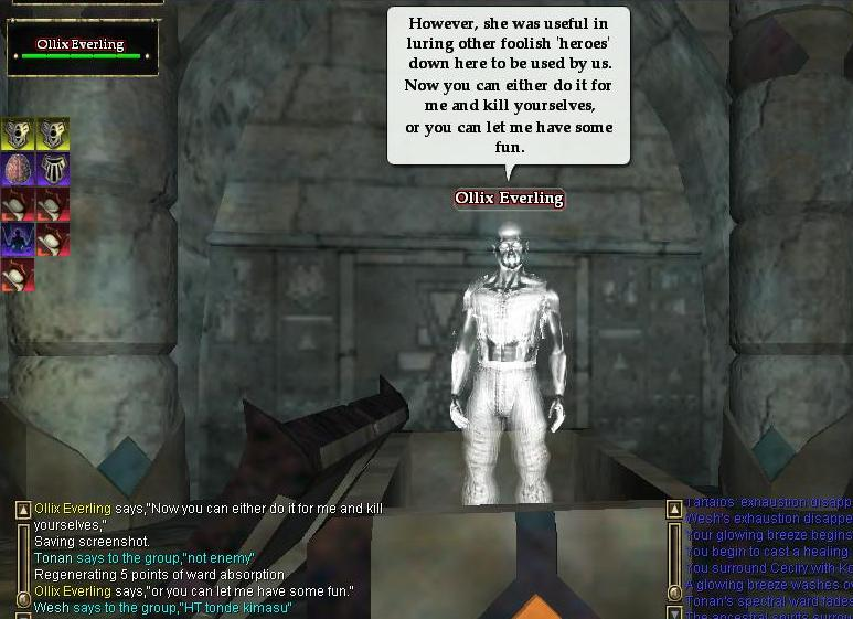 EQ2_54話_Screenshot14