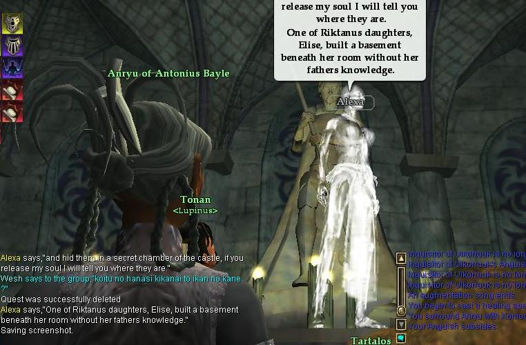EQ2_54話_Screenshot03