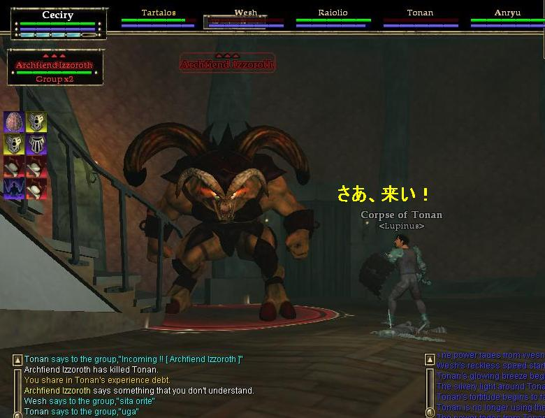 EQ2_54話_Screenshot09