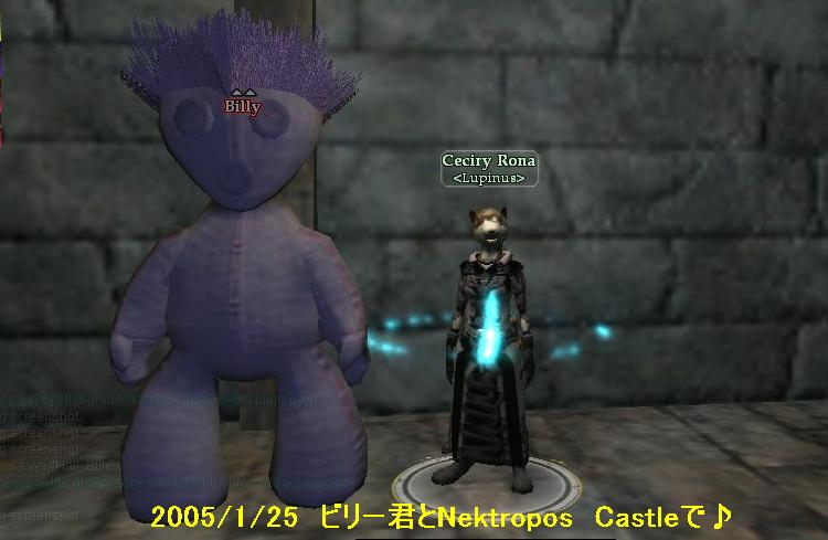 EQ2_54話_Screenshot10