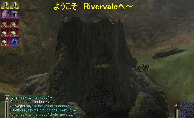 EQ2_58話_Screenshot02