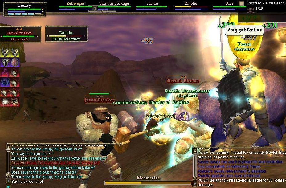 EQ2_59話_Screenshot04