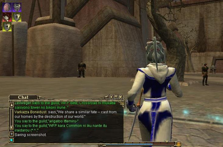EQ2_60話_Screenshot01