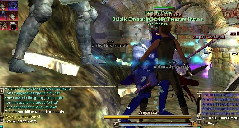 EQ2_61話_Screenshot08