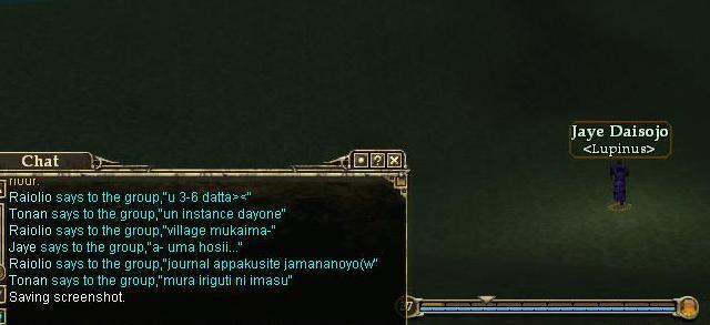 EQ2_61話_Screenshot09