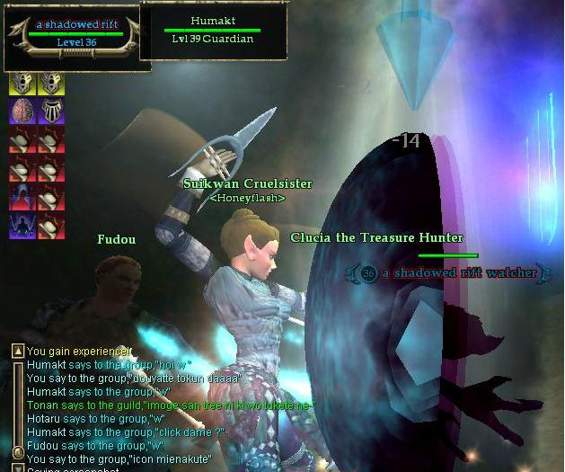 EQ2_62話_Screenshot07