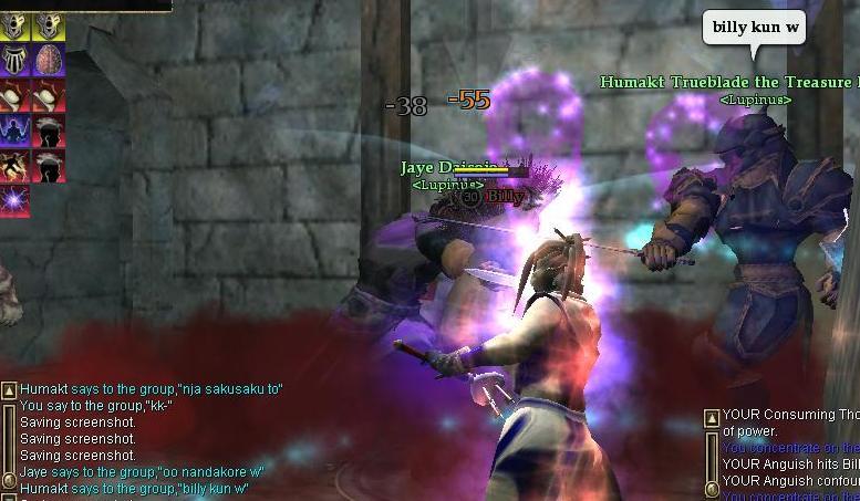 EQ2_64話_Screenshot04