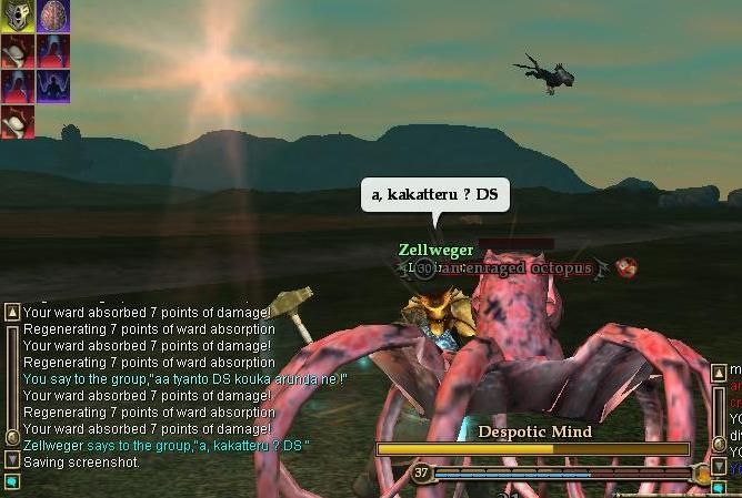 EQ2_64話_Screenshot03