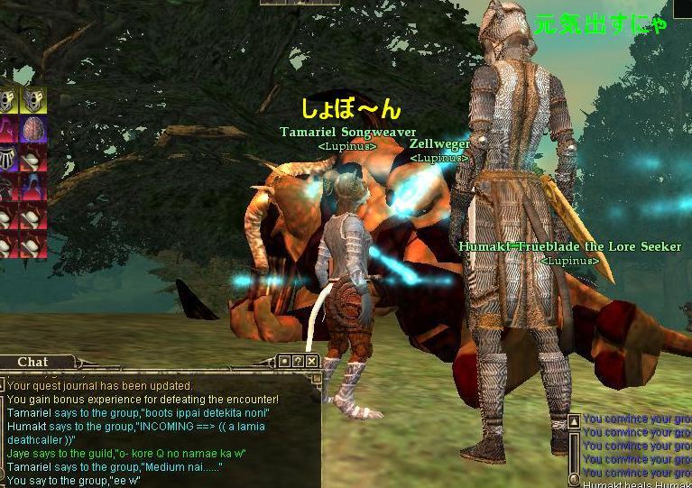 EQ2_65話_Screenshot05