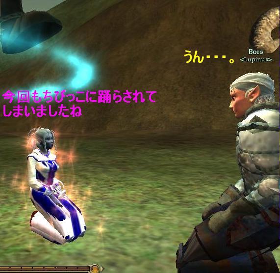 EQ2_67話_Screenshot10