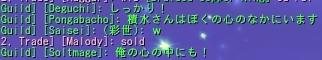 WoW_TBC_A_01話_Screenshot06