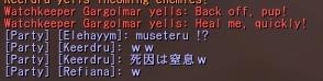 WoW_TBC_A_03話_Screenshot04