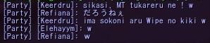 WoW_TBC_A_03話_Screenshot08