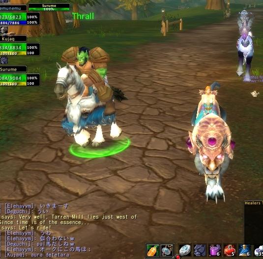 WoW_TBC_A_09話_Screenshot14