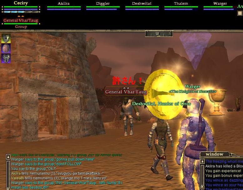 EQ2_17話_Screenshot01