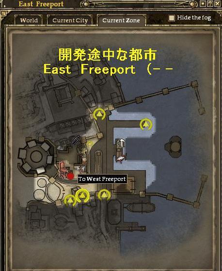 EQ2_27話_Screenshot01