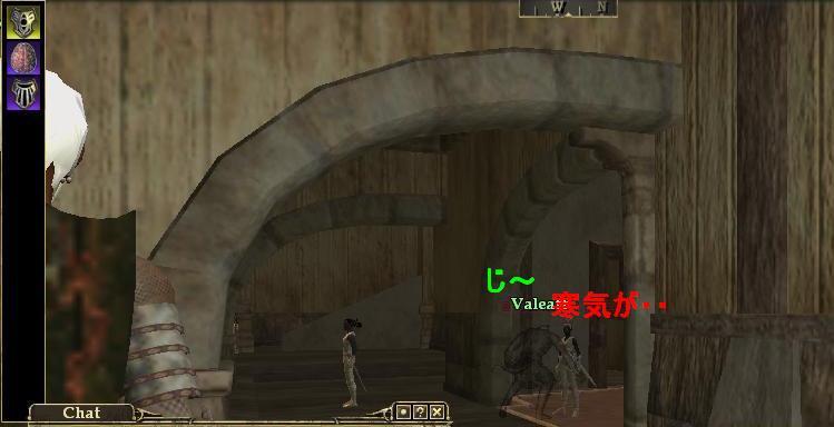 EQ2_21話_Screenshot01