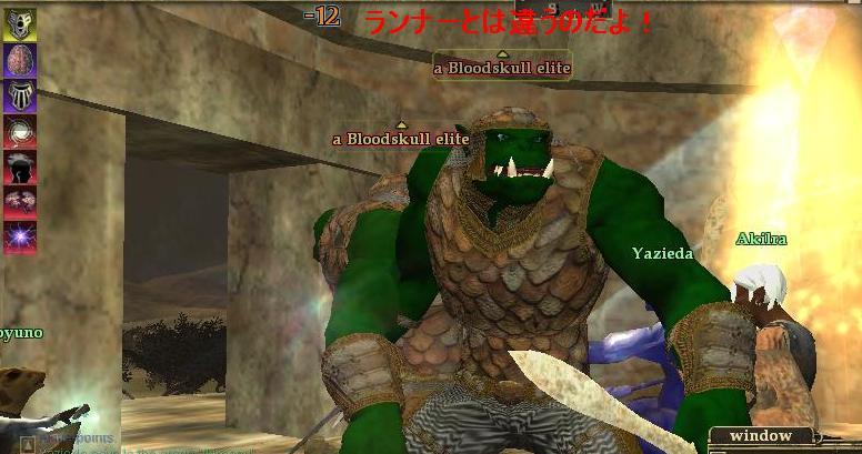 EQ2_16話_Screenshot02