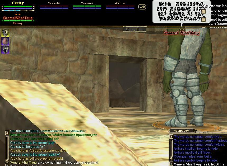 EQ2_16話_Screenshot03