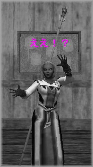 EQ2_22話_Screenshot06